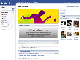 Apple Students Facebook page