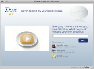 interactive banner ของ Dove