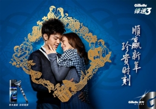 The campaign, created by BBDO, Shanghai, plays on Chinese men's desire to look good during the holiday for both girls and family.