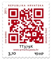 Croatian postage stamp