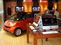 Wanna Buy a Used Car? Head to Walmart | AdAge