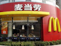 McDonald's core customers in China appear to be returning to traditional Chinese-style fast-food options, usually rice or noodle dishes that feature chicken, rather than beef burgers and fries.